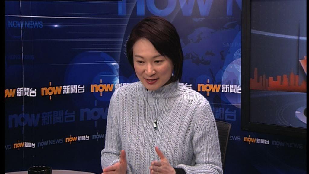 李慧琼:取消對沖顯特首決心但過去縮骨