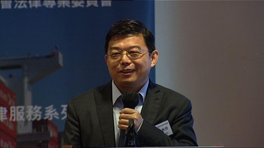 王振民:香港不能犧牲法治