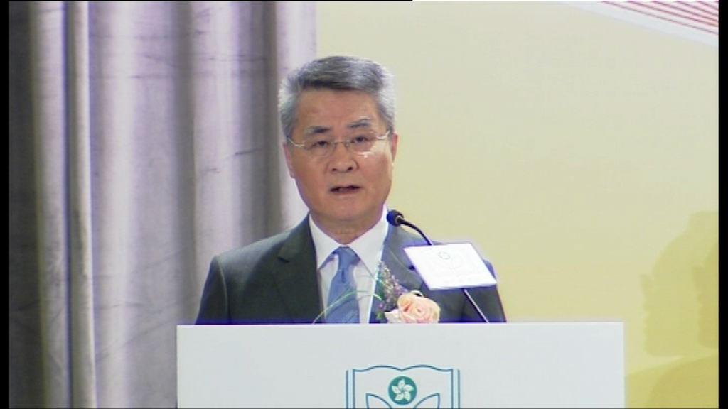 黃蘭發:憲法是香港的「根」和「源」