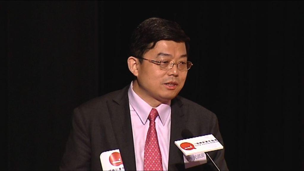 王振民:國家無意把香港內地化