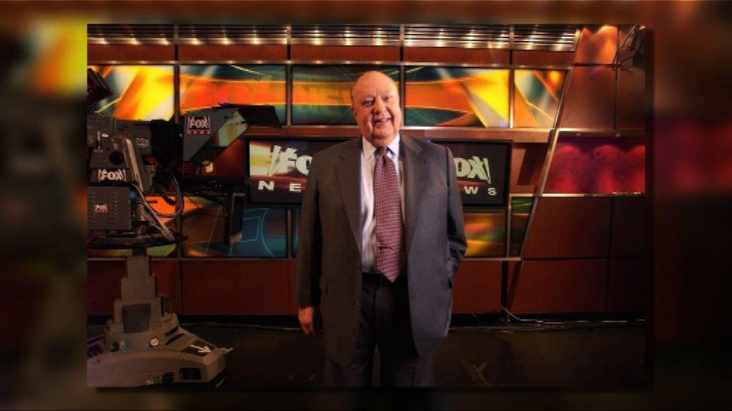 霍士新聞CEO艾爾斯宣布辭職