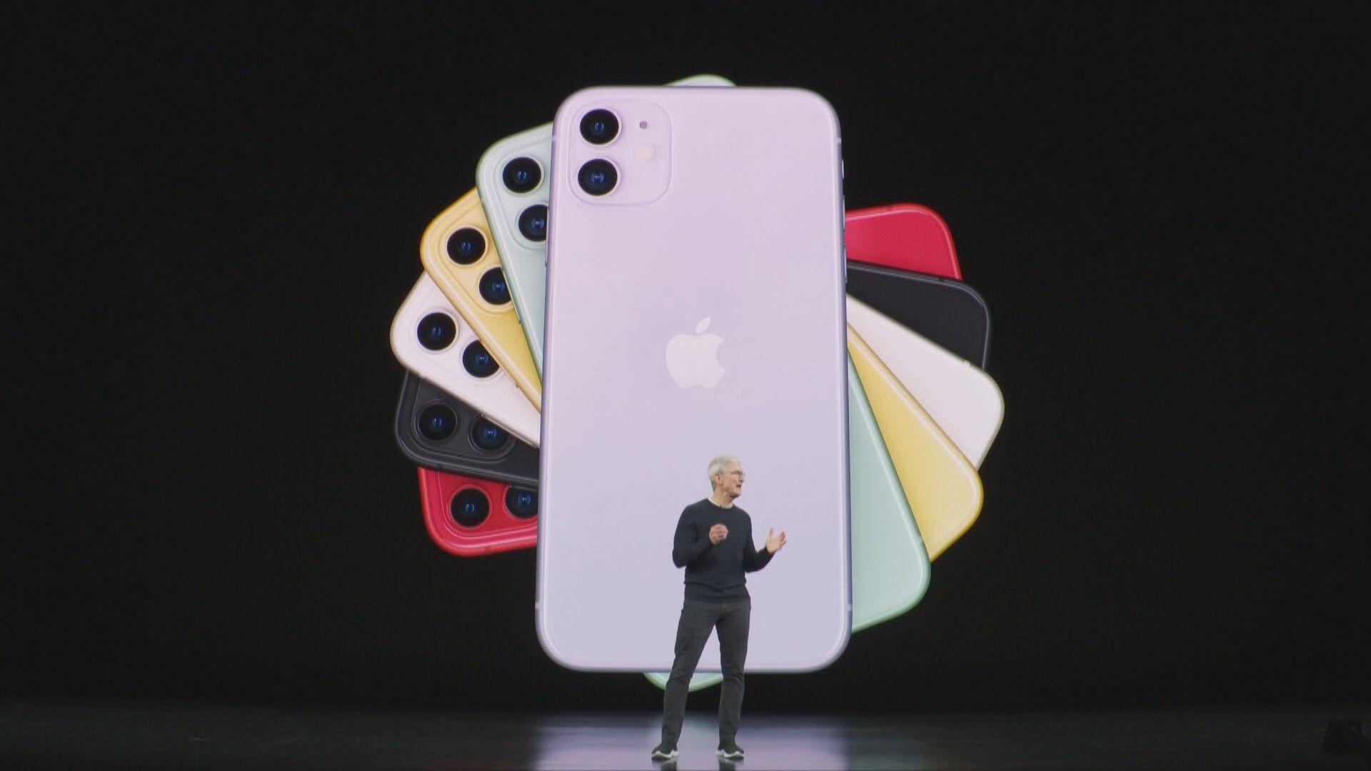 富士康:蘋果5G iPhone仍可在今年秋季推出