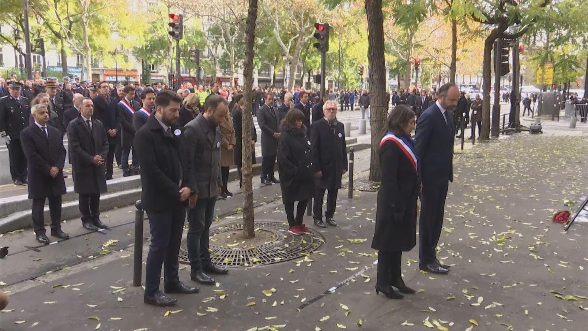 法國悼念三年前巴黎連環恐襲死者