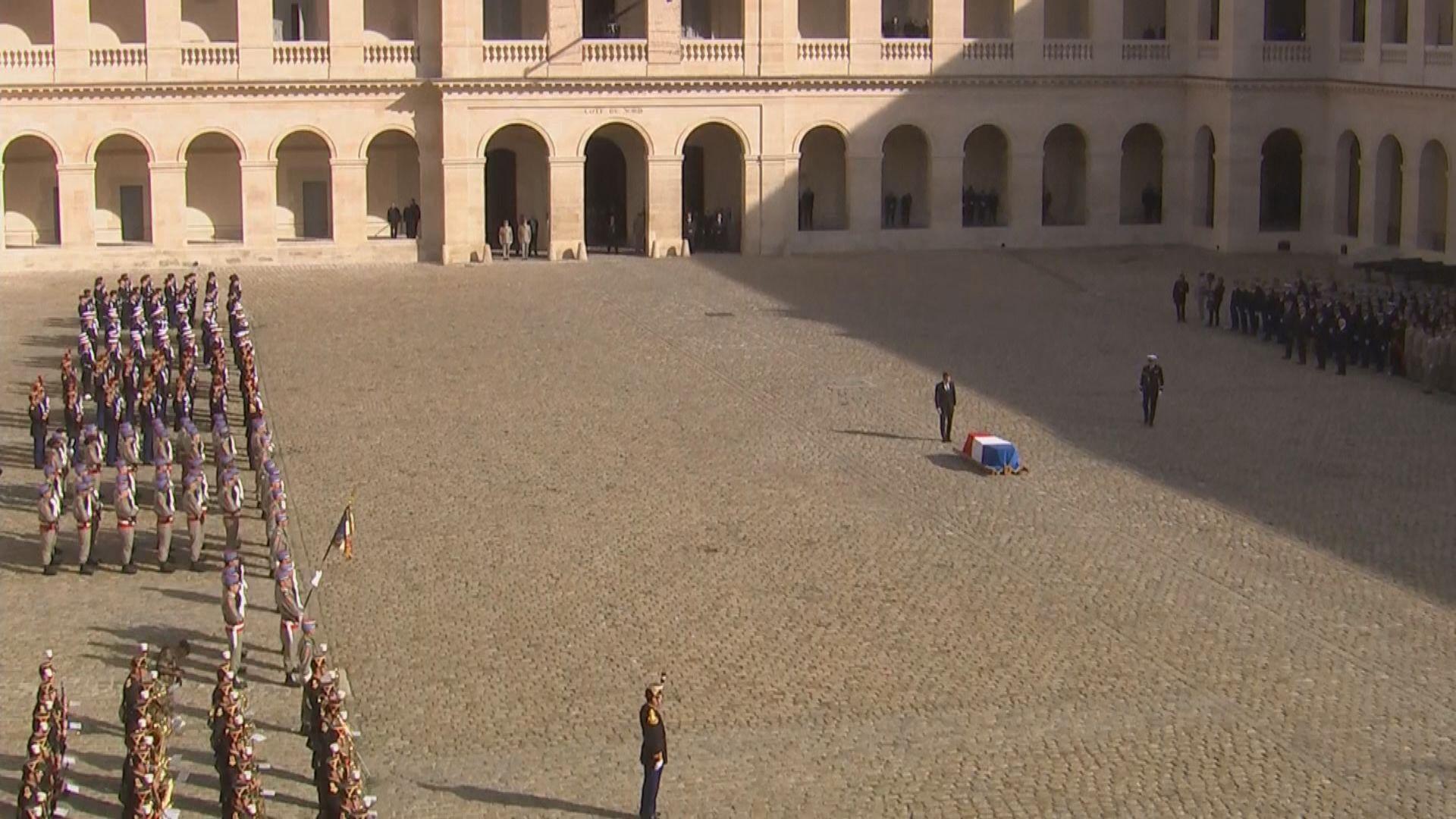 法國全國哀悼日送別已故前總統希拉克