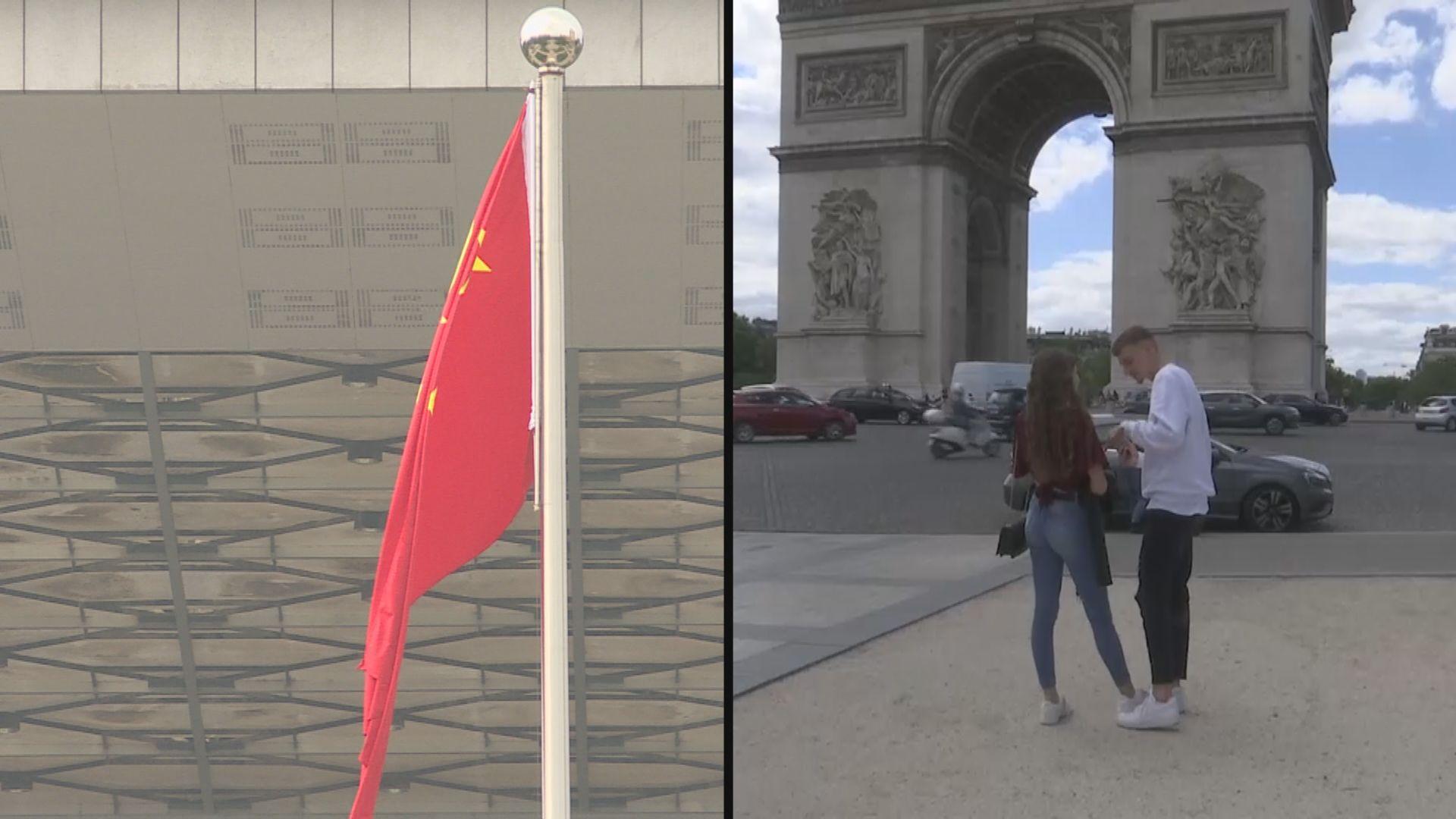 法國傳召中國大使盧沙野 不滿其侮辱和威脅言論