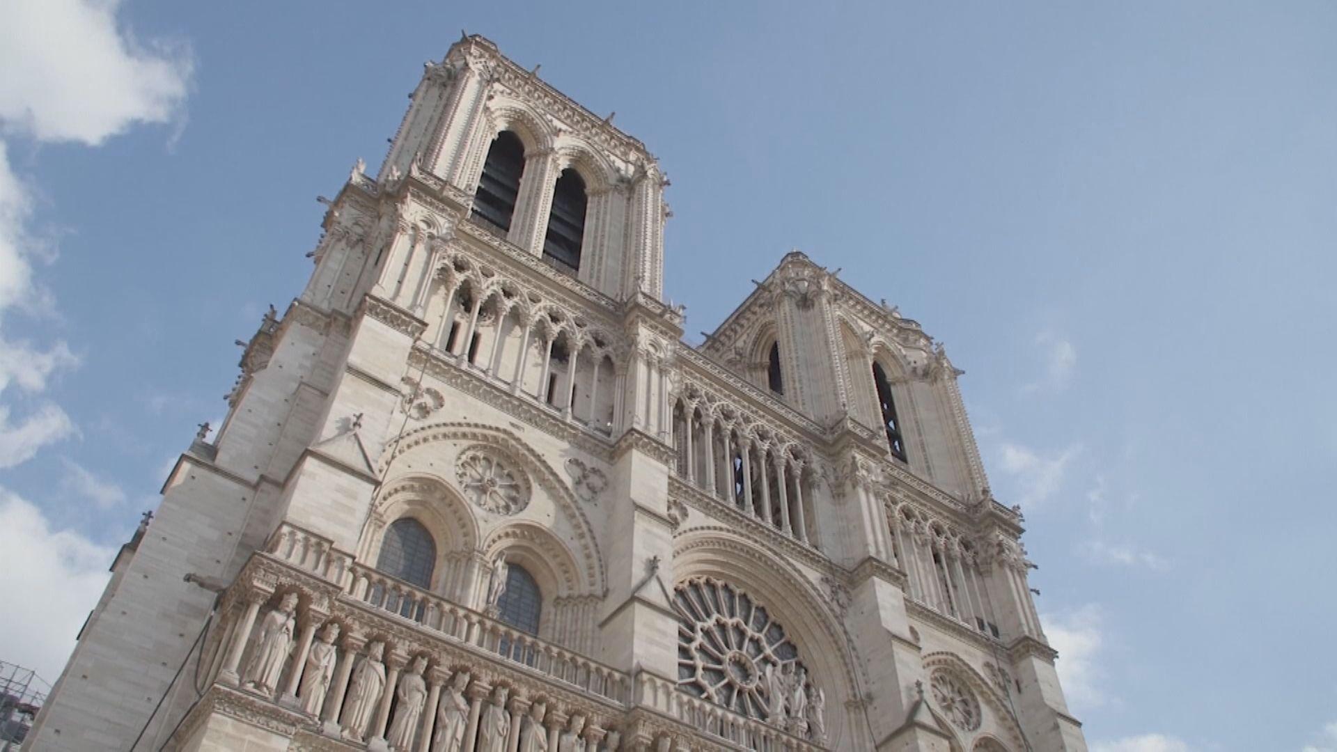 巴黎聖母院鞏固工作完成 將展開重建
