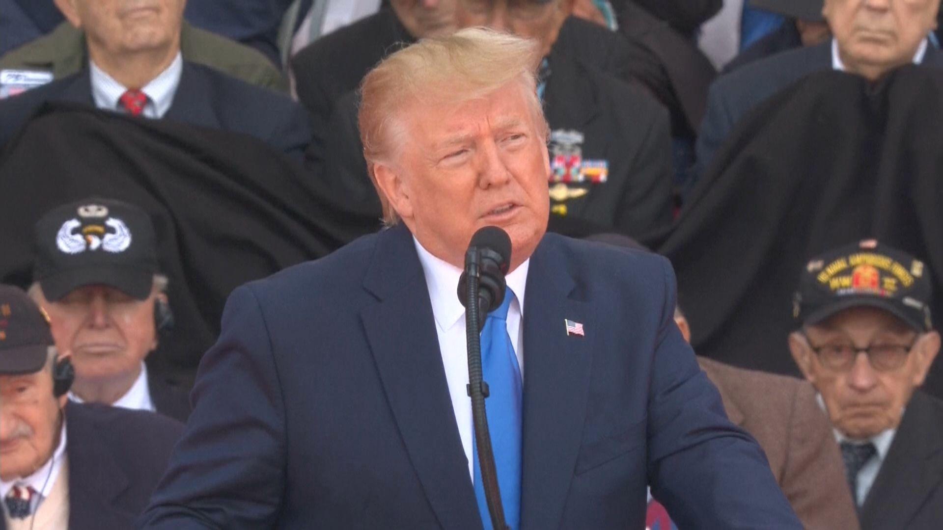 諾曼第登陸紀念活動 特朗普讚揚美軍貢獻