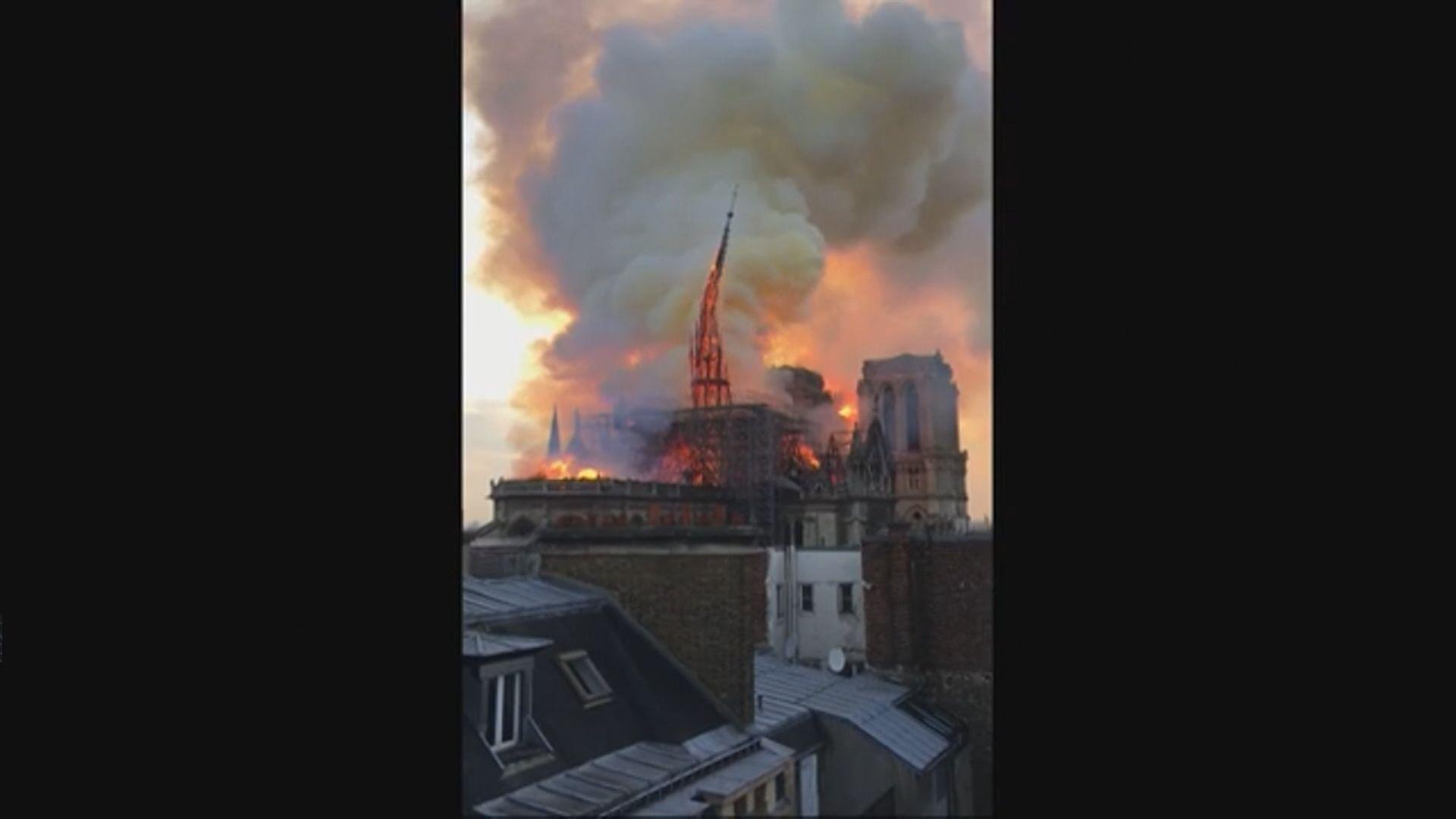 巴黎聖母院大火 教堂尖塔倒塌