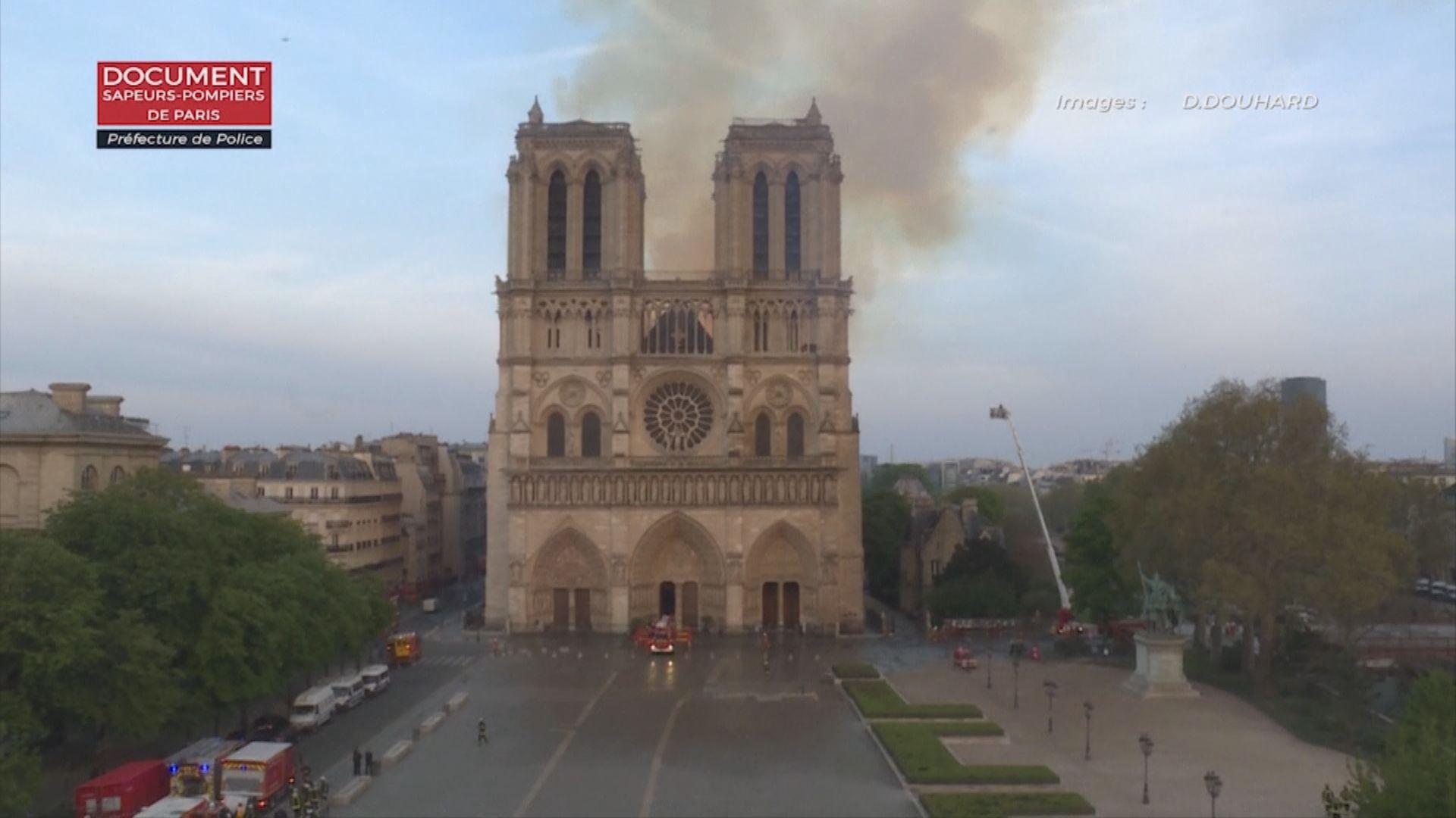 巴黎聖母院大火 重建捐款已超過6億歐元