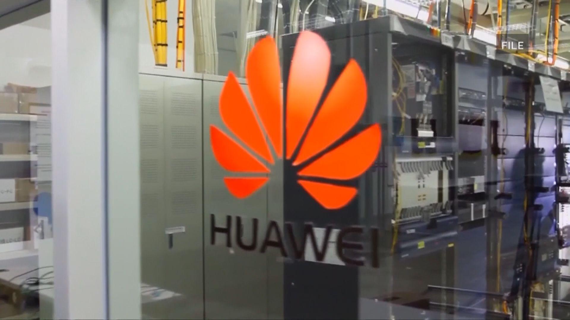 分析:華為明年初無法供應5G設備風險大增