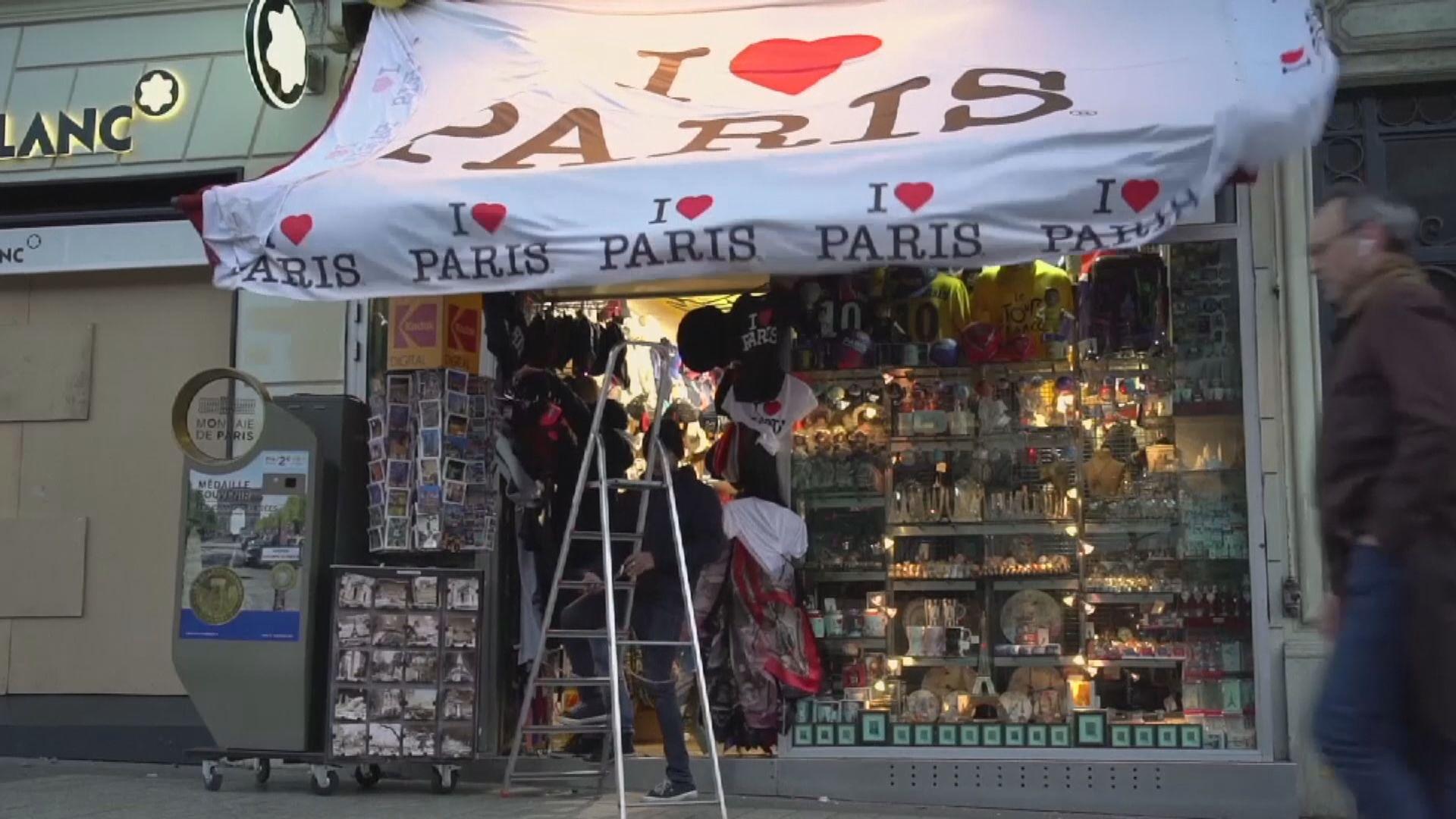 巴黎市面回復平靜 商舖開門營業
