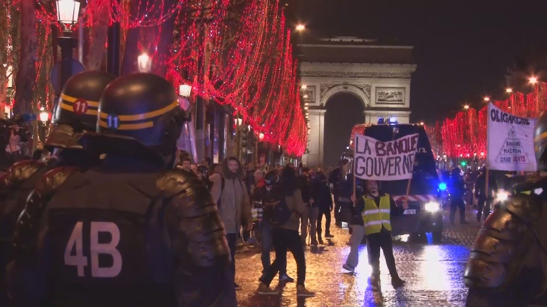 法國黃背心示威人數大減 爆發零星衝突