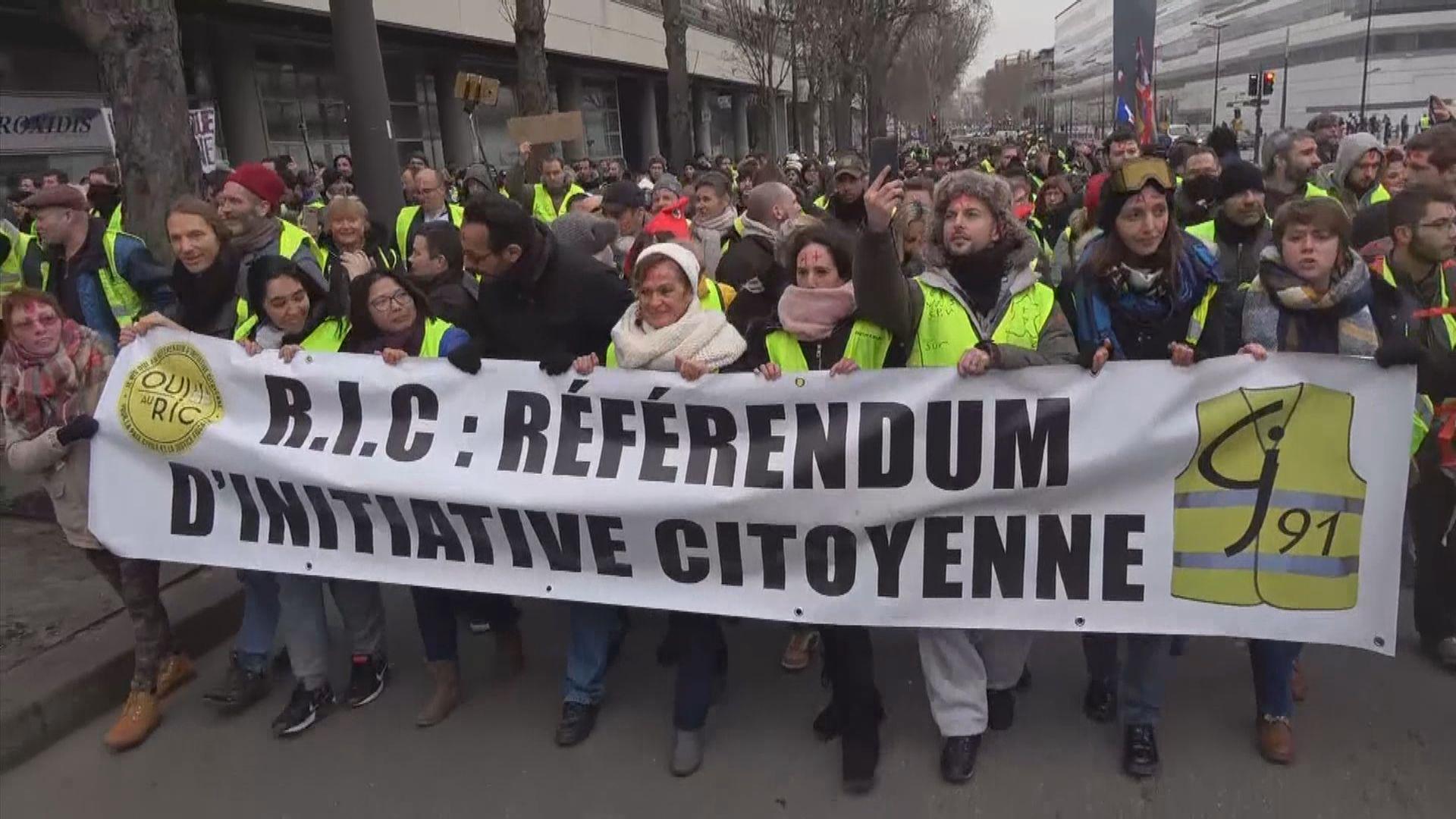 法國連續第七個周末有黃背心示威