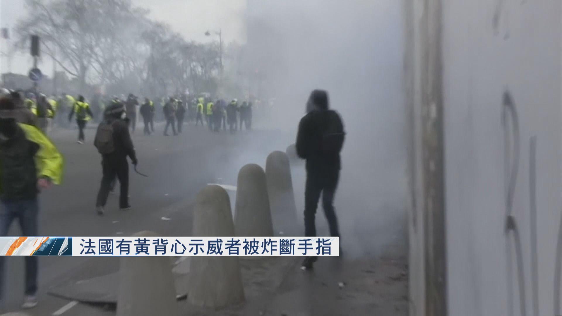 法國有黃背心示威者被炸斷手指
