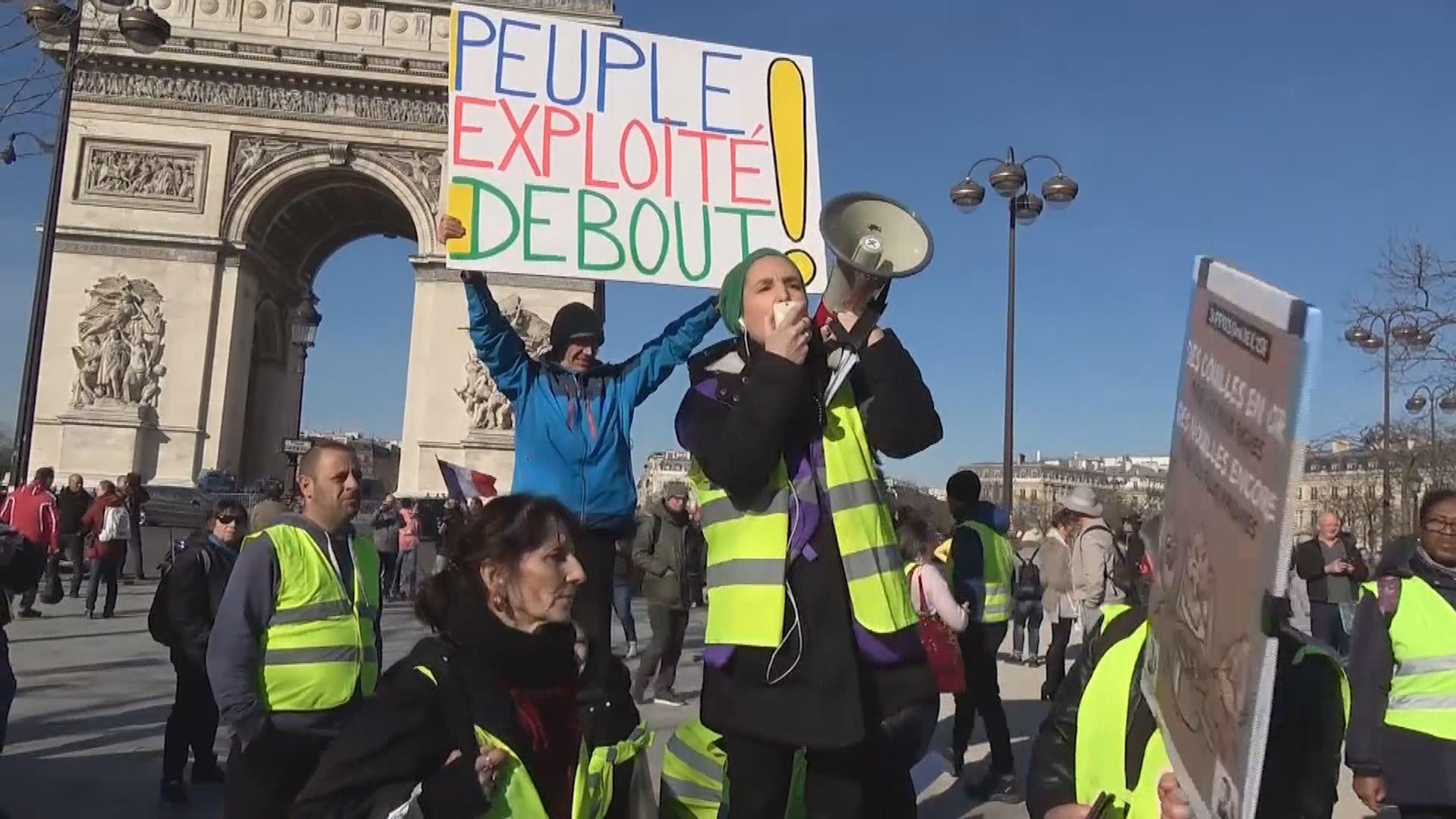 法國連續十四個周末有黃背心示威