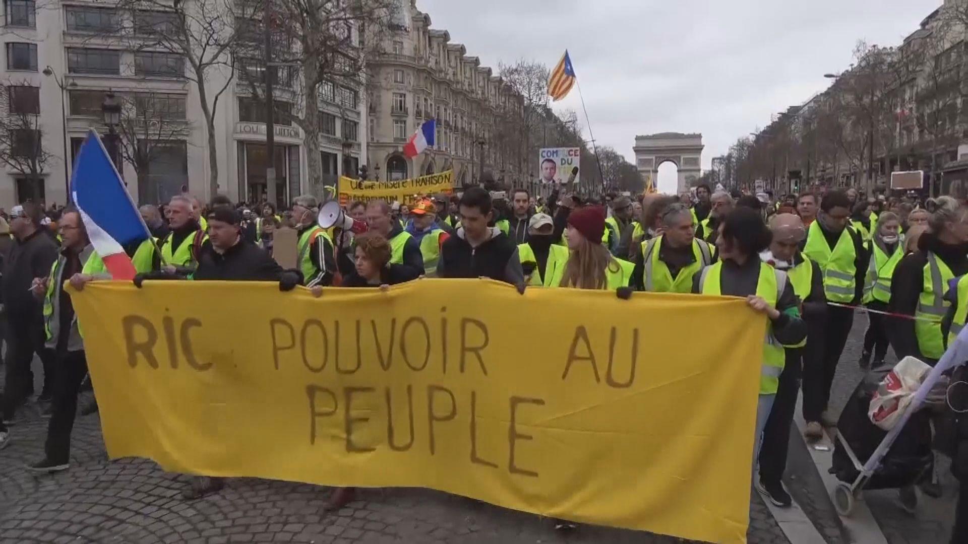 法國連續16個星期舉行黃背心示威