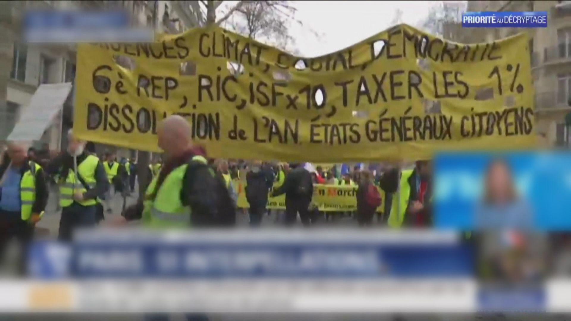 法國加派軍人應對黃背心示威
