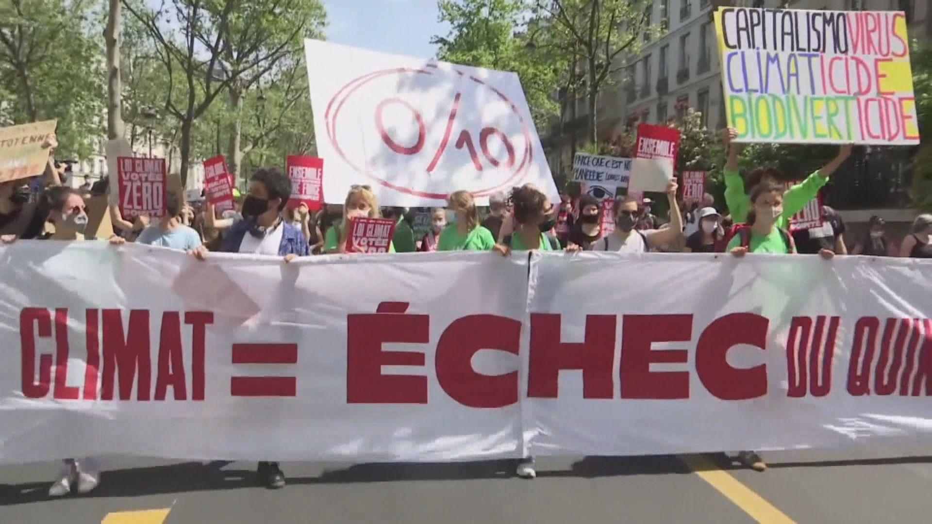 法國多處有示威要求當局加強應對氣候變化