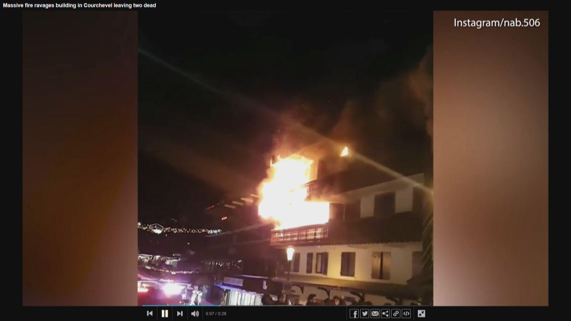 法國滑雪渡假村火警至少兩人死亡