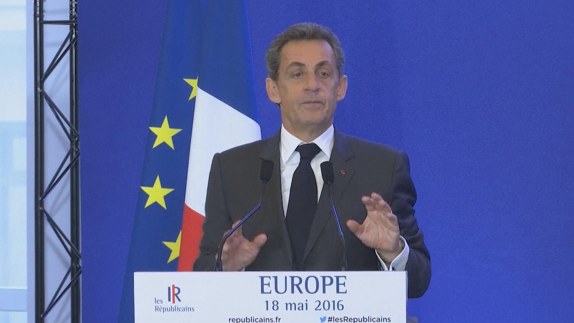 法國前總統薩爾科齊貪污等罪罪成 判囚三年緩刑兩年