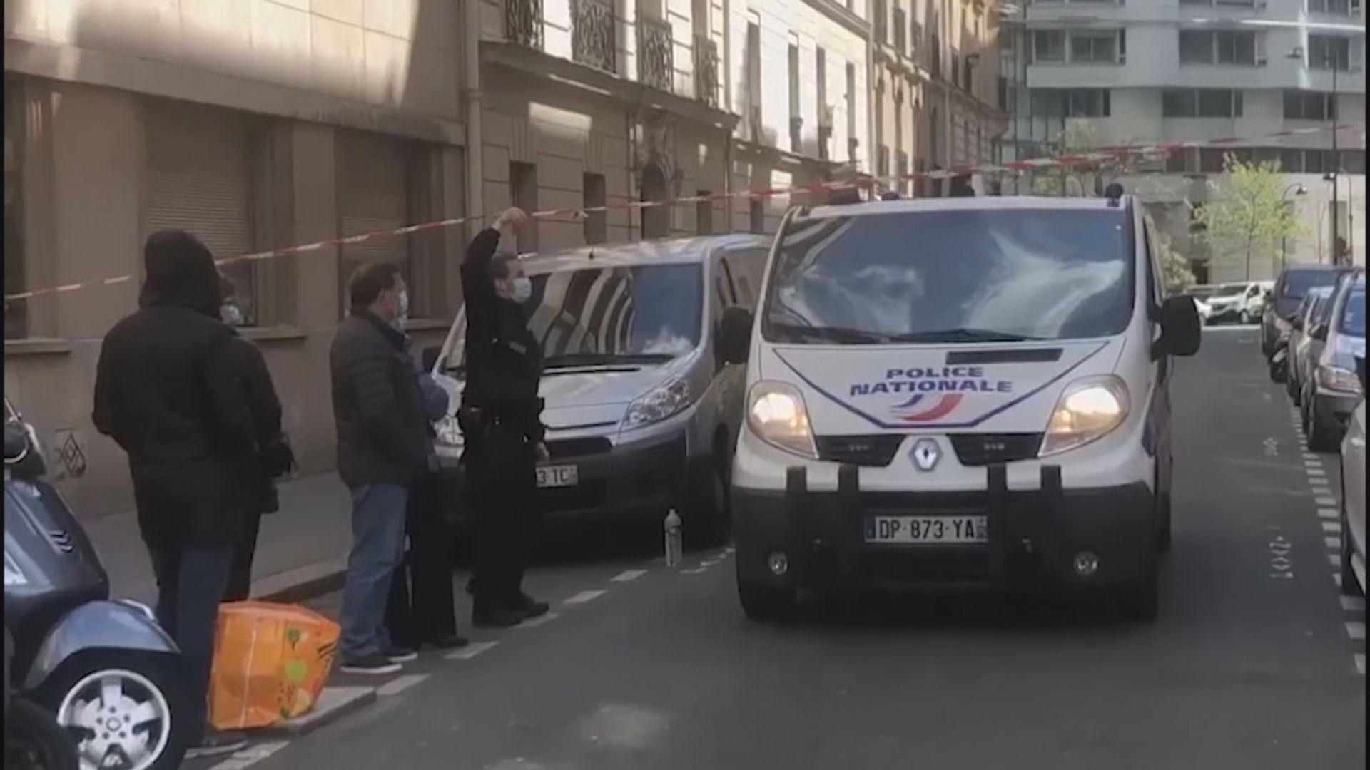 法國巴黎發生槍擊案一死一傷 初步相信不涉及恐怖襲擊