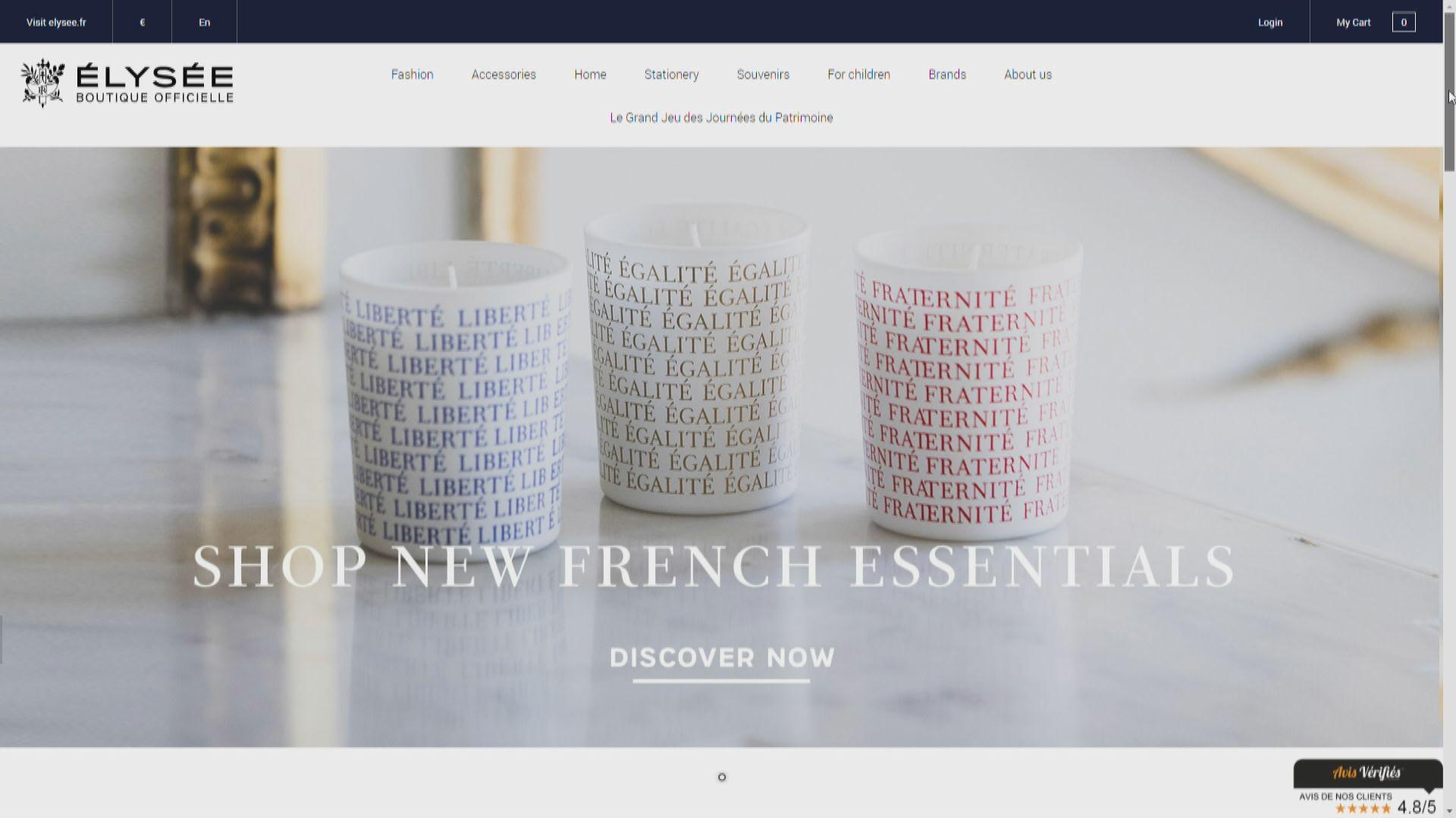 法國總統府網上商店銷售較預期理想