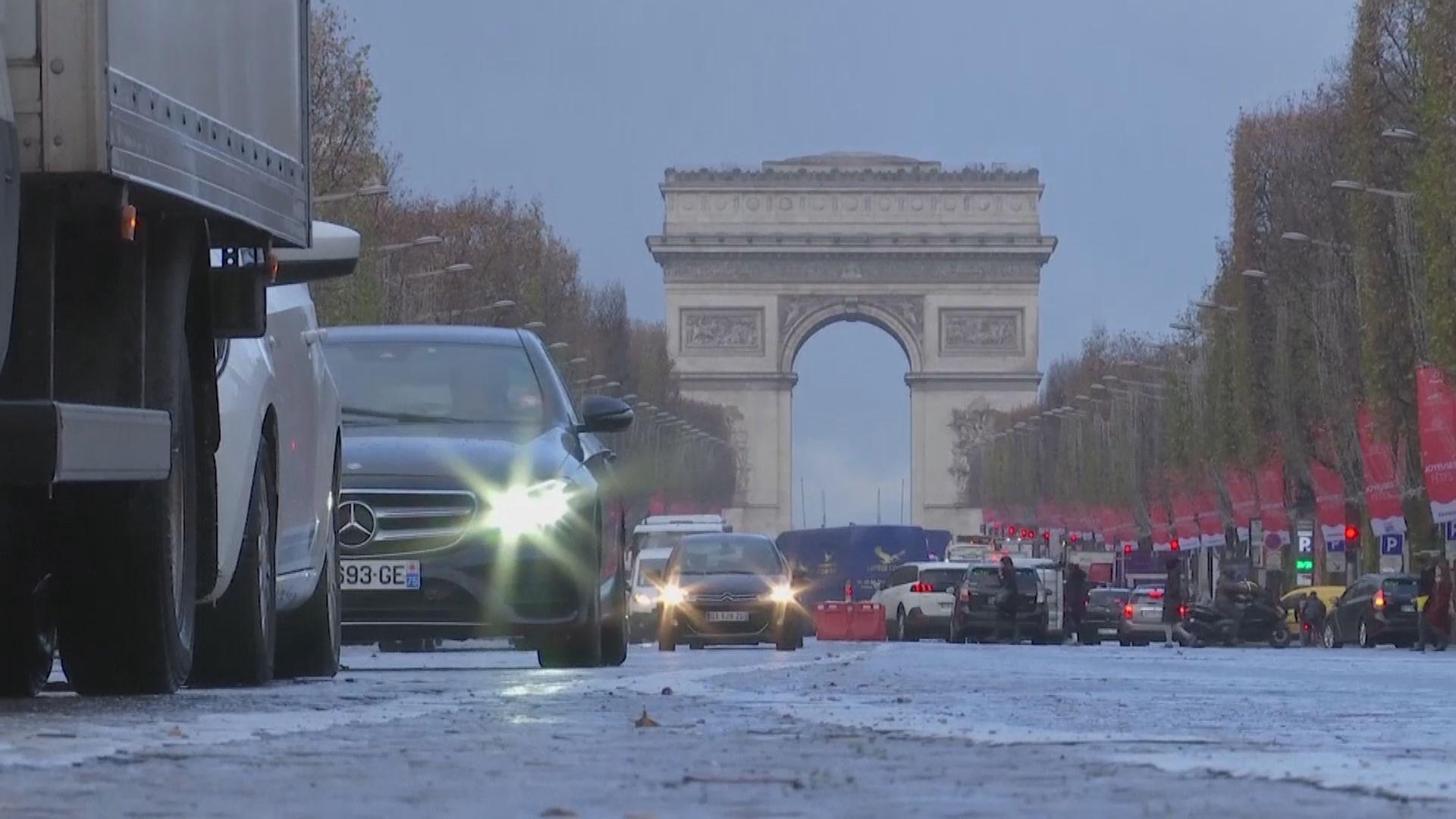 法國工會號召周二舉行大遊行