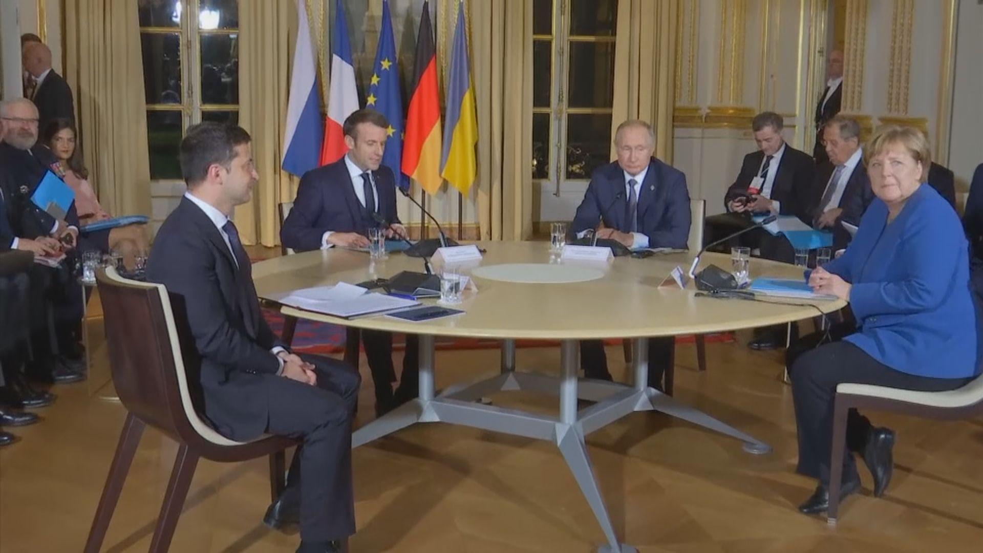 俄烏法德舉行四方會談商討化解烏東危機