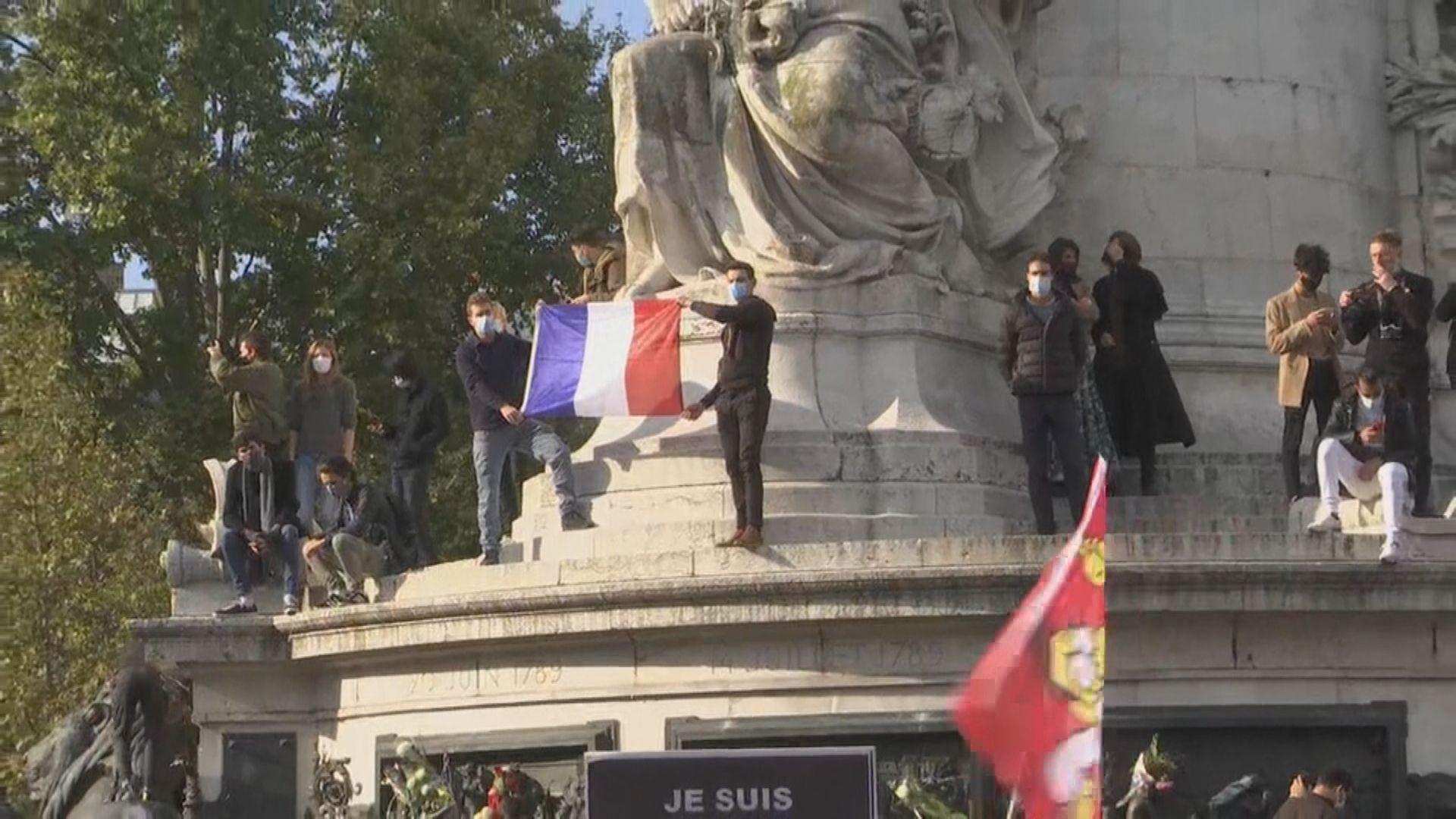 法國多地集會悼念遇害歷史教師
