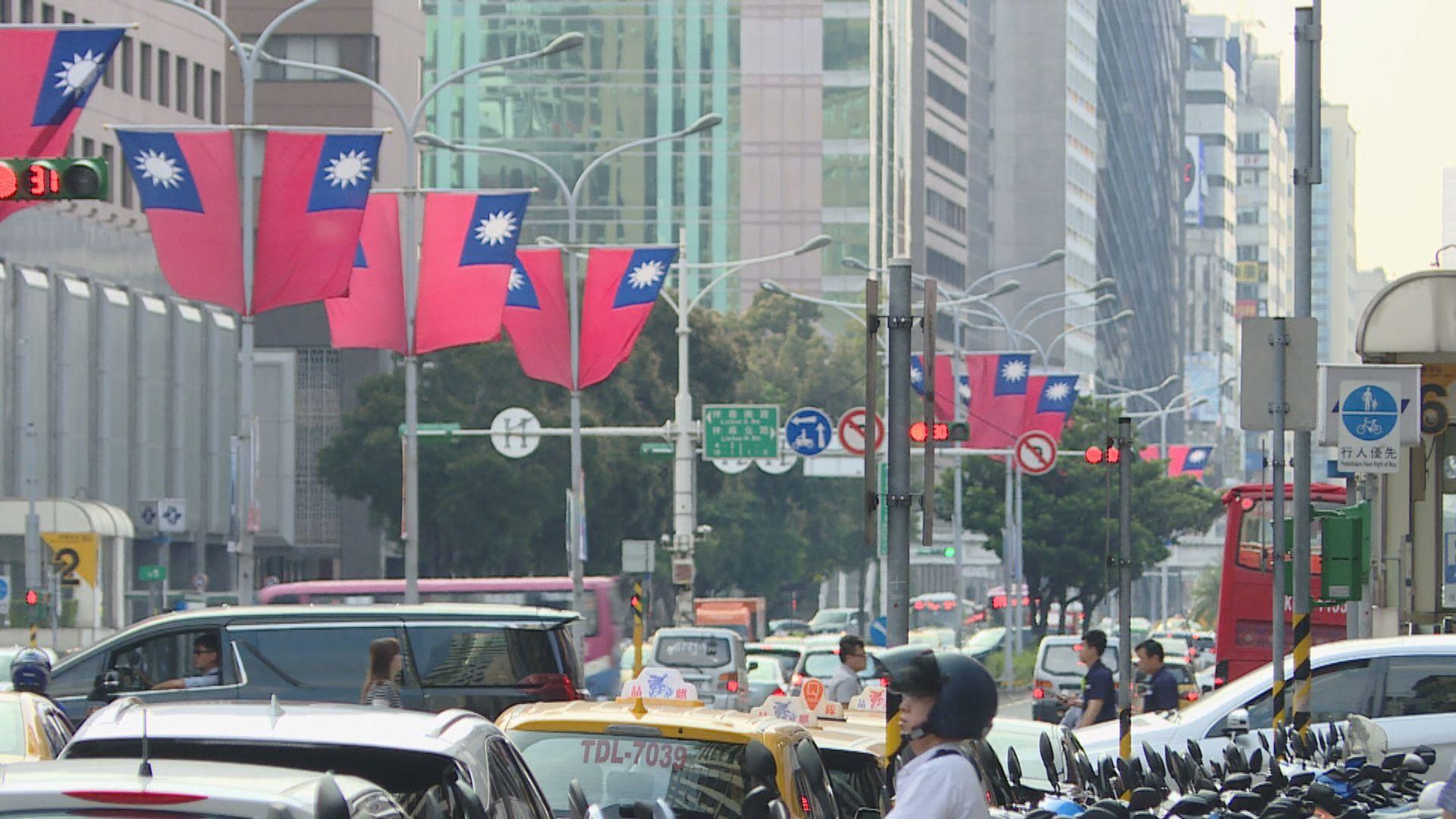 中國反對法國參議院支持台灣參與國際組織