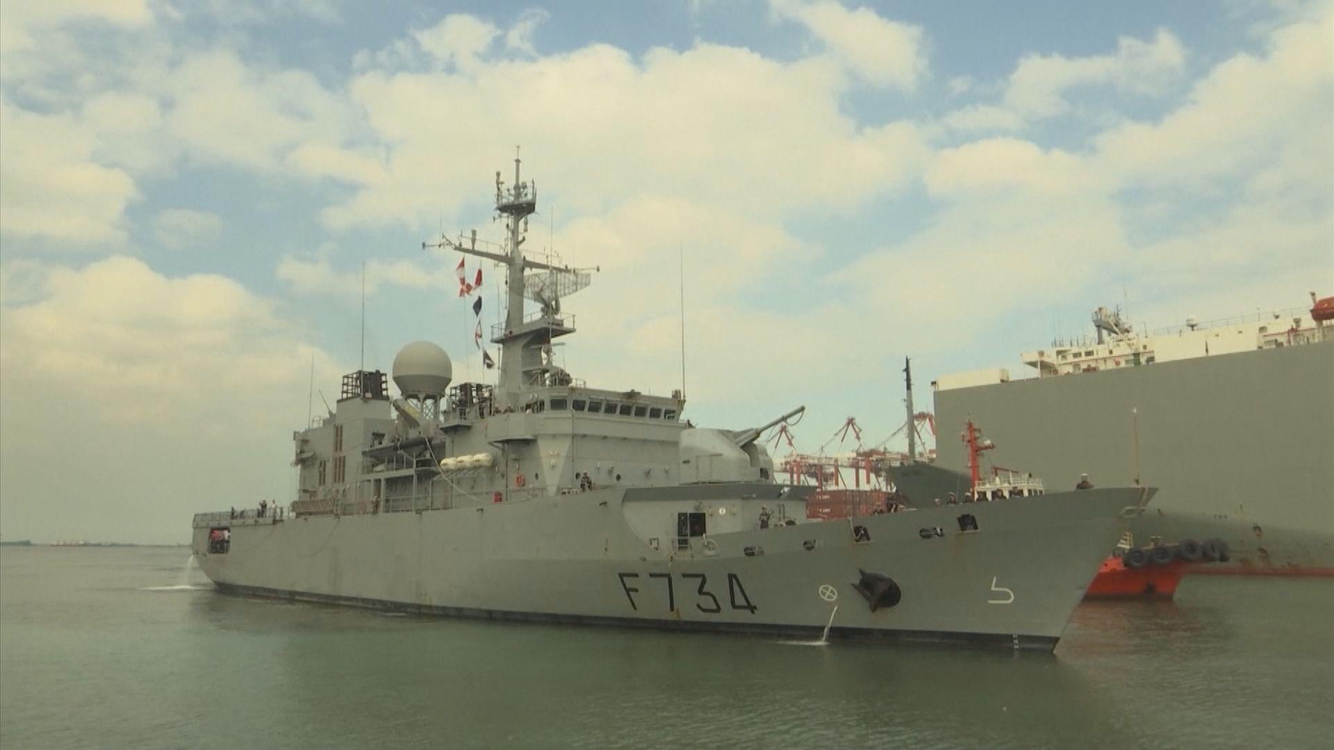 法國軍艦月初通過台海後不獲邀參與海上閱兵
