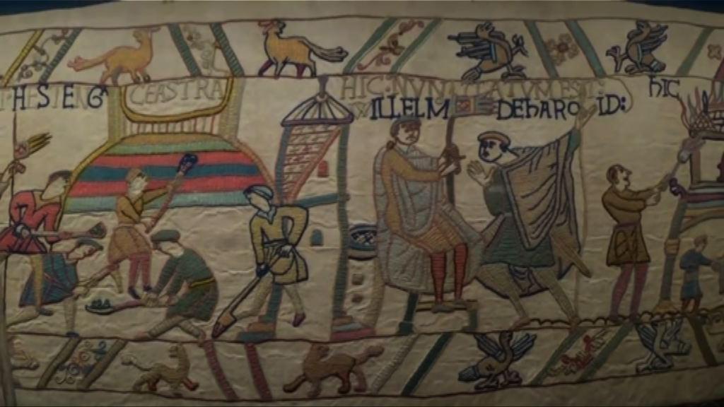法國文物巴約掛毯將首度出國