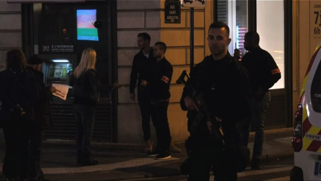巴黎持刀襲擊兩死四傷 伊斯蘭國承認責任