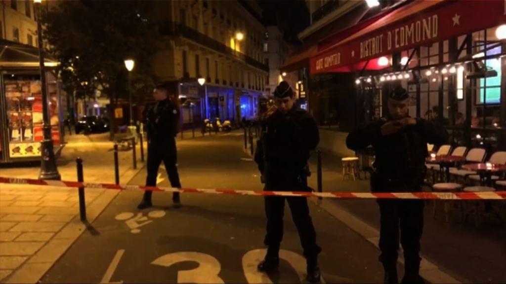 巴黎持刀襲擊案 伊斯蘭國:針對美國軍事盟友