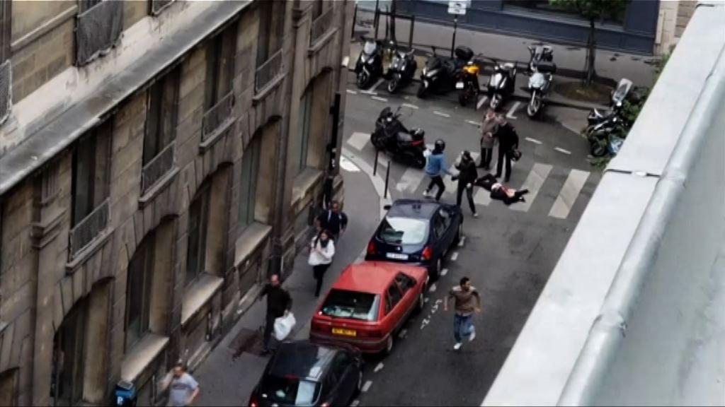 法國巴黎持刀襲擊案一死四傷