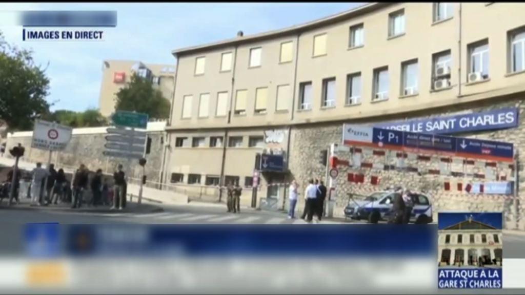 法國馬賽有人持刀襲擊兩途人死亡