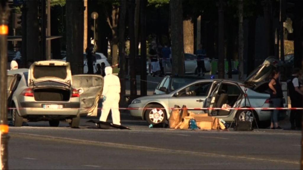 法國警方拘四人調查撞憲兵車案