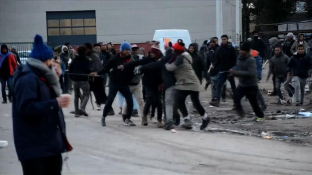 法國加萊爆發難民衝突逾廿人傷