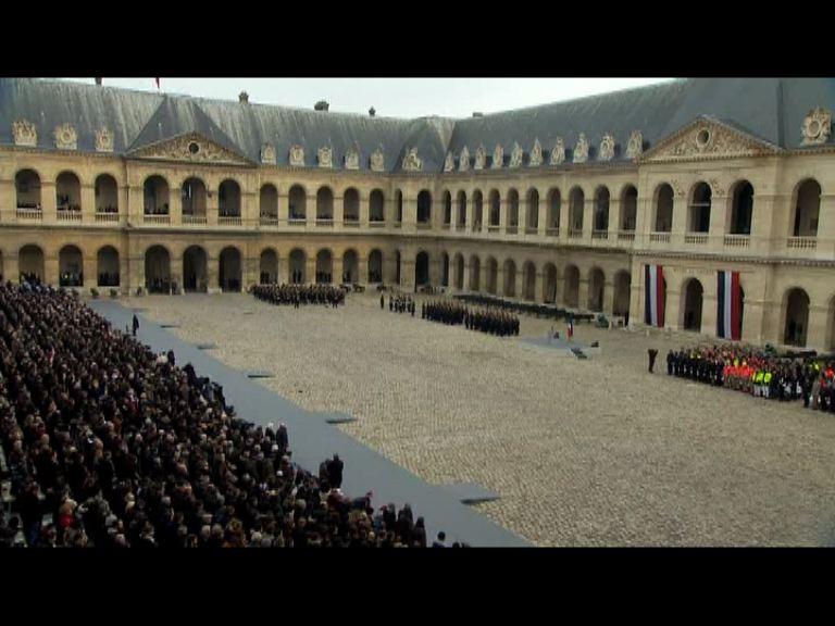法國官方儀式悼念恐襲遇難者