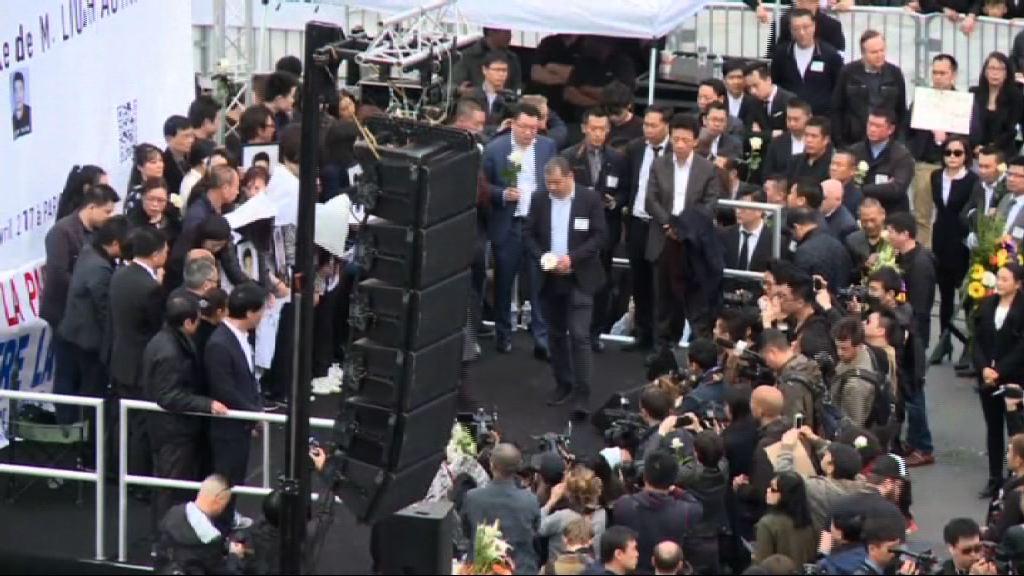 法國僑界為被槍殺華人舉行追悼會