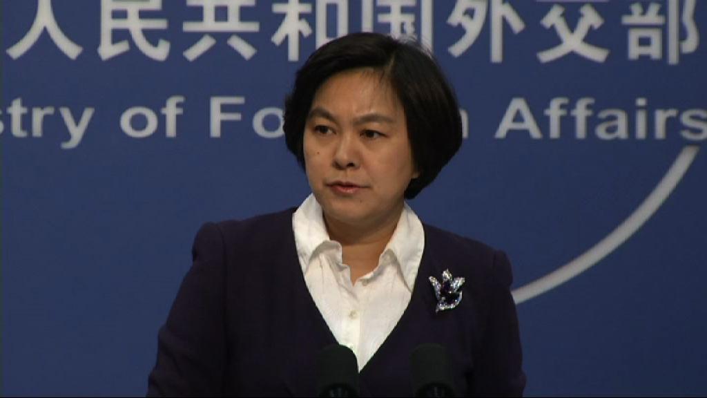 中方就公民在法國被警擊斃交涉