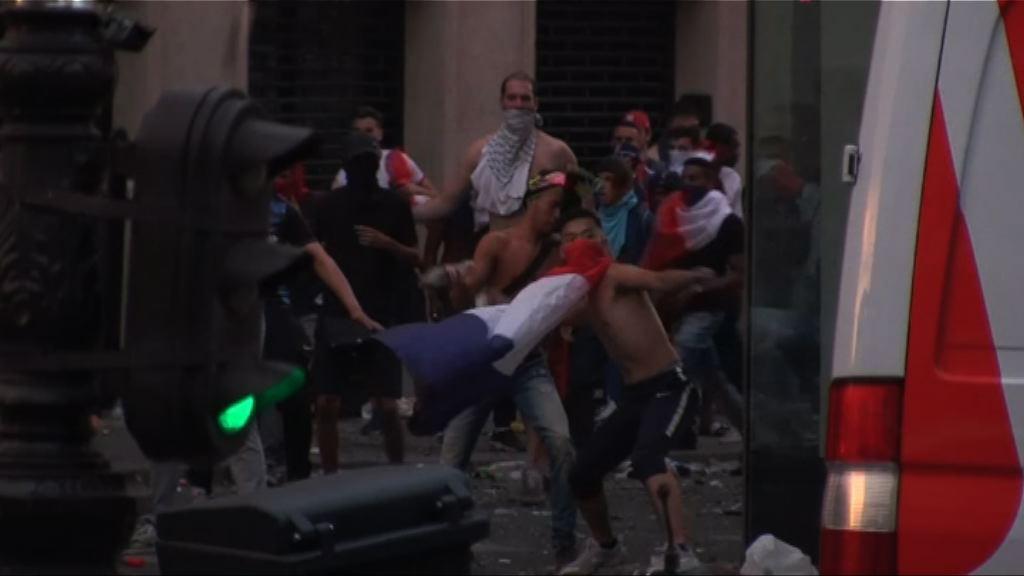 法國球迷慶祝變衝突