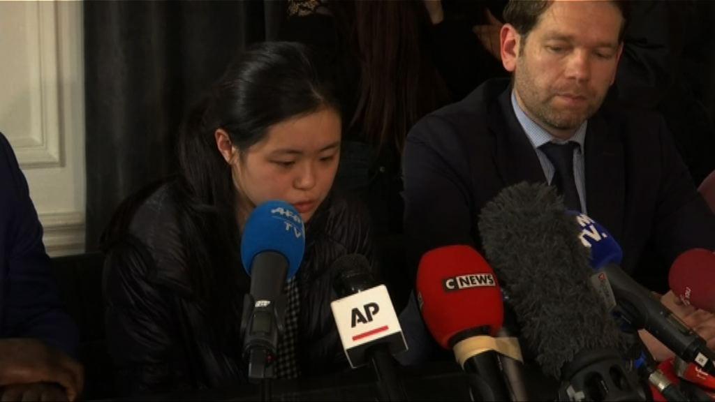 被法警擊斃華人家屬稱死者沒可能襲擊警員
