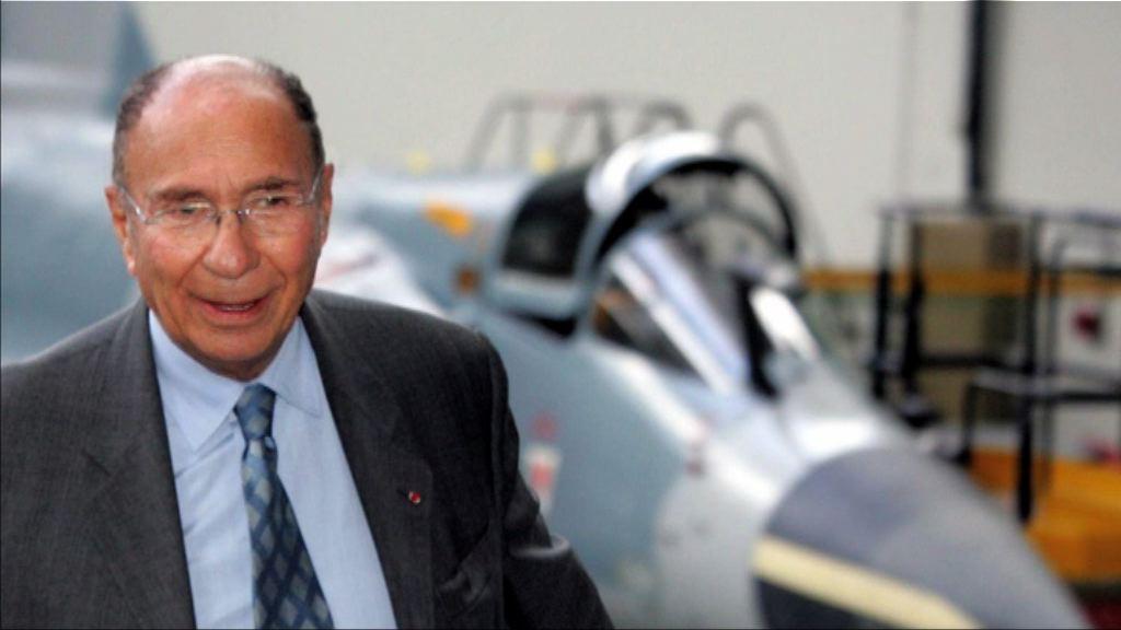 法國航空軍工富豪塞爾日達索逝世