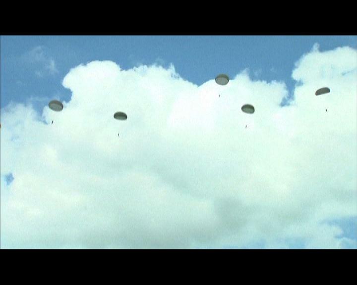 跳傘表演紀念盟軍登陸諾曼第70周年