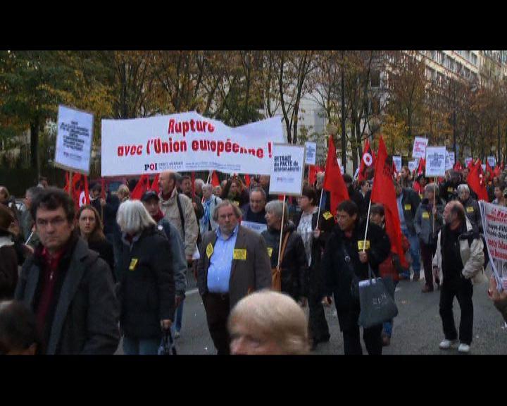 法國極左分子遊行反對緊縮政策