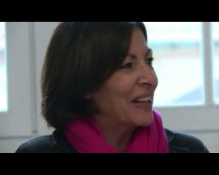法國地方選舉巴黎有望誕女市長