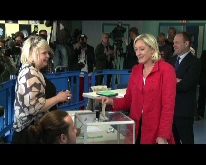 歐洲議會選舉法國國民陣線大勝