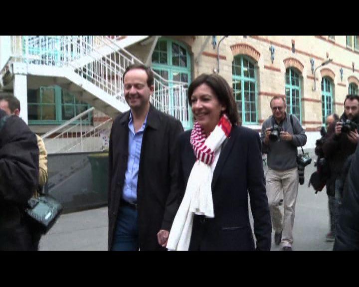 伊達爾戈成巴黎史上首名女市長