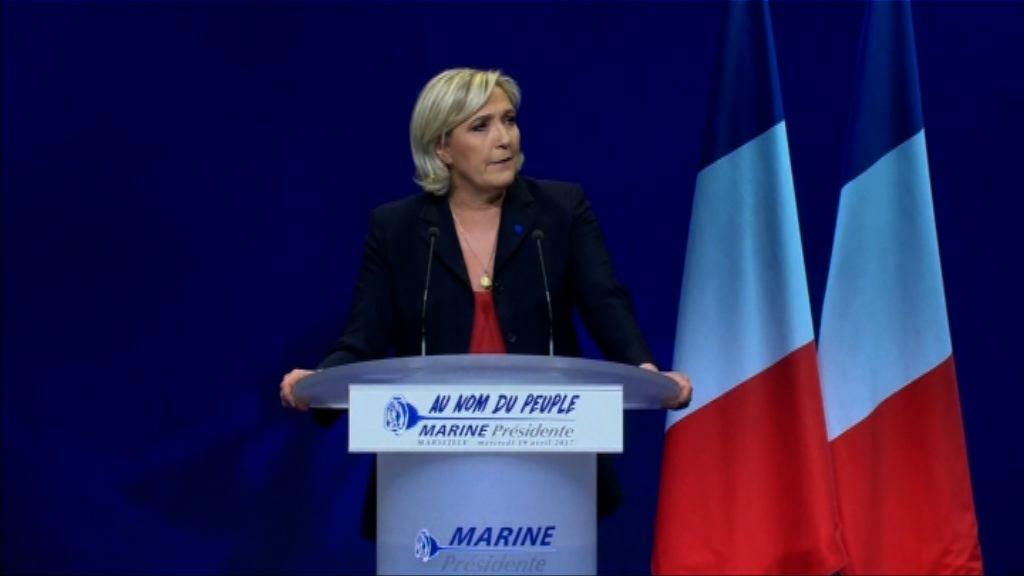 瑪麗勒龐批評歐盟損法國利益